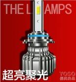 汽車LED燈 汽車led大燈燈泡h7h1h11前車燈超亮改裝h4遠近光一體9005聚光強光 優尚良品