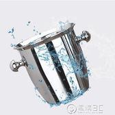 冰桶酒吧保溫箱歐式家用304不銹鋼冰塊桶大小號香檳桶冰鎮冰粒桶WD 電購3C
