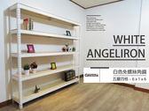收納櫃 大書架(180x30x180cm)收納層架 置物架 縫隙架 書架 白色免螺絲角鋼【空間特工】W6010651