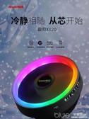 長城霜刃X120彩色發光散熱器CPU散熱器臺式電腦散熱器CPU風扇靜音  深藏blue