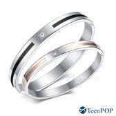 情侶手環 ATeenPOP 西德鋼手環 傳遞幸福 黑玫款*單個價格*