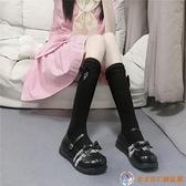 小腿襪韓版甜美蝴蝶結洛麗塔瘦腿襪中筒襪女日系JK學院風【公主日記】