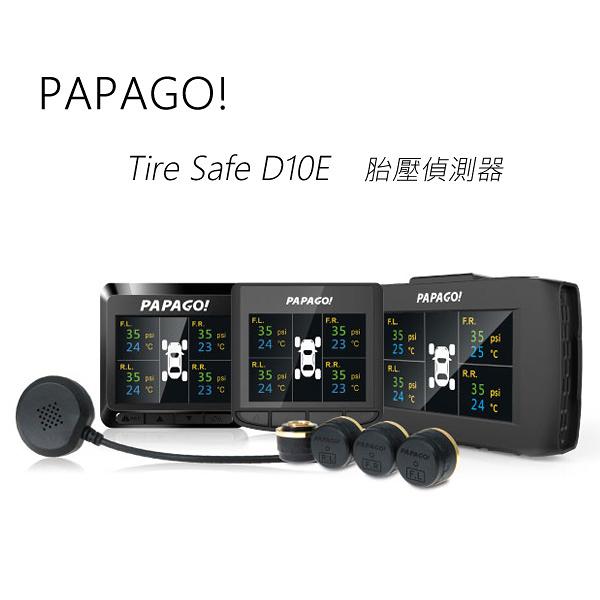PAPAGO! Tire Safe D10E 胎壓偵測器