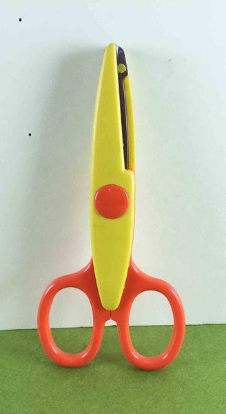 【震撼精品百貨】Winnie the Pooh 小熊維尼~鋸齒剪刀-橘
