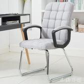 會議椅 辦公椅家用電腦椅職員椅會議椅學生宿舍座椅現代簡約靠背椅子 KV859 『小美日記』