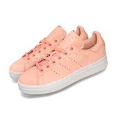 【三折特賣】adidas 休閒鞋 Stan Smith New Bold W 粉橘 白 厚底增高 女鞋 【ACS】 B37361