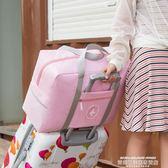 旅行包行李箱上的防水收納袋折疊手提袋衣服整理打包袋待產包袋子 【5月驚喜】