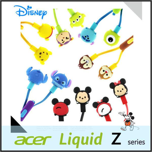 ☆正版授權 迪士尼 TSUM TSUM 可愛造型入耳式線控耳機 ACER Liquid Z330/Z410/Z520/Z530/Z630/Z630S/Z5 Z150