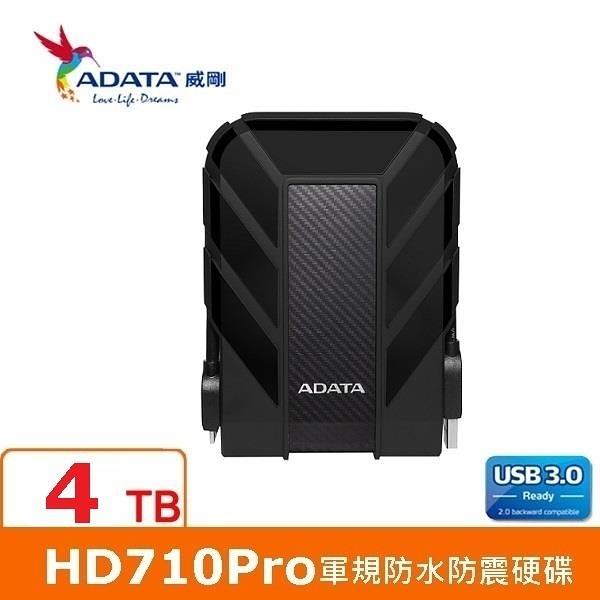 【綠蔭-免運】ADATA威剛 Durable HD710Pro 4TB(黑) 2.5吋軍規防水防震行動硬碟