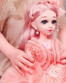 60厘米cm大號超大依甜芭比洋娃娃套裝女孩公主兒童玩具單個仿真布 滿天星