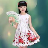 2018新款女童無袖公主洋裝兒童中童群大童裝裙LJ7645『夢幻家居』