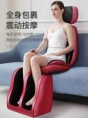 肩頸椎按摩器儀頸部腰部肩部背部多功能全身家用坐墊椅墊靠墊YYJ 阿卡娜