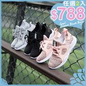 任選2雙788運動鞋韓版休閒鞋運動風簡約百搭拼接平底透氣舒適運動鞋【02S8381】