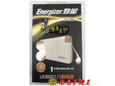 《南屯手機王》Energizer勁量 UE8001行動電源 內崁式mirco USB線【宅配免運費】