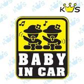 【防水貼紙】BABY跳舞IN CAR # 壁貼 防水貼紙 汽機車貼紙 9.7cm x 11.5cm