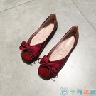 蝴蝶結單鞋女淺口平底方頭奶奶鞋軟底新娘鞋婚鞋【千尋之旅】