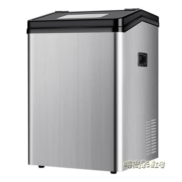 格梵奧制冰機商用奶茶店55kg大型桶裝水小型家用冰塊全自動方冰機MBS「時尚彩紅屋」