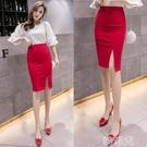 窄裙 紅色半身裙女春新款開叉顯瘦高腰包臀裙職業彈力大碼一步裙夏 韓菲兒