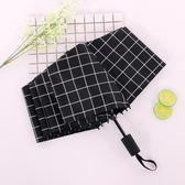 雨傘雨傘女男折疊晴雨兩用小清新創意格子防曬防紫外線森系黑膠遮陽傘wy