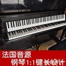 便攜式手卷鋼琴88鍵盤加厚專業版成人折疊桌面軟電子女初學者練習電子琴LXY7672【極致男人】