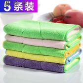 抹布吸水加厚不易掉毛沾油廚房全棉竹纖維 百潔布洗碗布 蘇菲兒