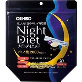 日本 ORIHIRO Night Diet 夜間燃燒系 氨基酸乳酸菌粉