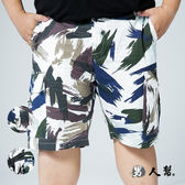 【男人幫大尺碼】K0589*雙色時尚迷彩側邊大口袋休閒短褲
