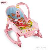 嬰兒搖椅躺椅安撫椅新生兒電動搖籃床哄寶寶哄娃睡神器音樂搖搖椅igo  朵拉朵衣櫥