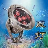 LED水底燈水燈噴泉燈防水七彩
