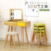 小凳子創意沙髮凳家用矮凳小方凳實木客廳布藝皮圓凳椅子板凳成人·享家生活館 IGO