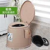可移動馬桶老人孕婦坐便器舒適便攜式成人馬桶家用尿壺痰盂尿桶  LN5187【甜心小妮童裝】