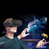 手機魔鏡3代 虛擬現實3D眼鏡頭戴式全息游戲頭盔VR-BOX js22647『科炫3C』
