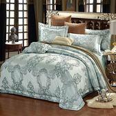 婚慶床上用品 臻彩絲貢緞提花婚慶貼身全棉四件套純棉床上用品套件 珍妮寶貝