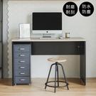 工作桌 書桌 辦公桌 電腦桌【K0060】SIMPLE質感木紋工作桌(兩色) MIT台灣製 收納專科