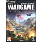 火線交鋒:地空突襲 PC中文版