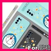 歐珀 OPPO A31 A73 A91 A9 A5 (2020) 側邊彩繪叮噹貓 全包鏡頭 液態矽膠軟殼 全包 手機殼