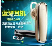 藍芽耳機 品勝 LE002 耳塞式立體聲藍芽耳機 無線耳麥一拖二通用型藍芽4.0 卡菲婭 卡菲婭