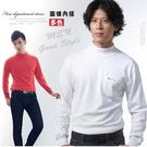 【大盤大】(N628) 男女 半高領 立領口袋內搭 內刷毛 套頭棉TEE 發熱衣 保暖圓領毛衣 休閒上衣