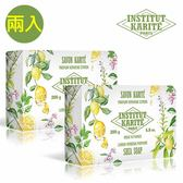 Institut Karite Paris 巴黎乳油木檸檬馬鞭草花園香氛手工皂 200gX2