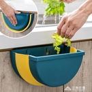 居家家廚房垃圾桶可摺疊櫥柜門壁掛式拉圾筒家用衛生間塑料廢紙簍ATF 三角衣櫃