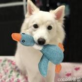 寵物玩具狗狗玩具泰迪小型犬金毛大狗幼犬大型犬小狗磨牙耐咬發聲寵物用品 夏季上新
