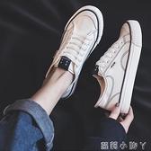 百搭小白鞋女鞋2020新款春季板鞋子女學生韓版ulzzang帆布鞋 蘿莉小腳丫
