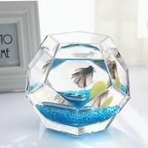 週年慶優惠-魚缸創意桌面玻璃魚缸熱帶魚缸