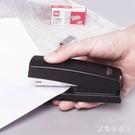 訂書機 中型訂書機12號訂書機學生訂書器起釘器定書機辦公用品 LC4042 【歐爸生活館】