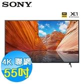SONY索尼 55吋 4K HDR 連網 液晶電視 KM-55X80J