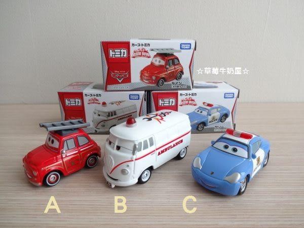 ☆草莓牛奶屋☆日本進口【迪士尼CARS】TOMICA小汽車(救難車系列)