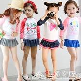兒童泳衣女童中小童裙式分體長袖防曬女童寶寶泳裝韓國潮 三角衣櫃