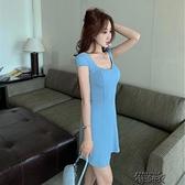 新款女裝法式收腰顯瘦女神范性感霧霾藍溫柔風洋裝氣質【全館免運】
