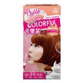 卡樂芙 泡沫染髮劑(甜美杏桃棕)50g+50g