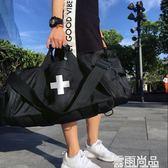 旅行包手提運動健身包潮大容量雙肩背行李包登機旅行袋男女滑板包 新年鉅惠